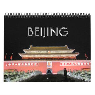 beijing 2018 calendars