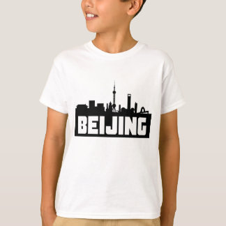 Beijing China Skyline T-Shirt