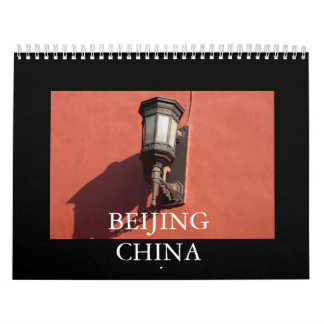 BEIJING CHINA WALL CALENDAR