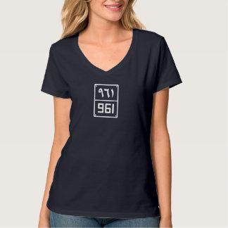 Beirut's Digit #961 V-Neck for Women T-Shirt