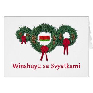 Belarus Christmas 2 Card