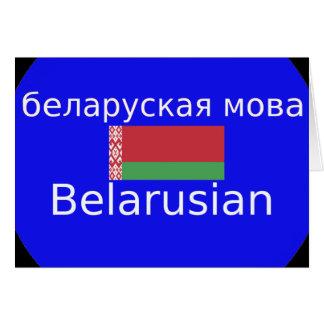 Belarus Flag And Language Design Card