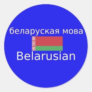Belarus Flag And Language Design Classic Round Sticker