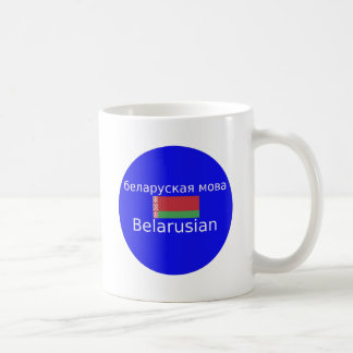 Belarus Flag And Language Design Coffee Mug