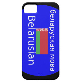 Belarus Flag And Language Design iPhone 5 Cover