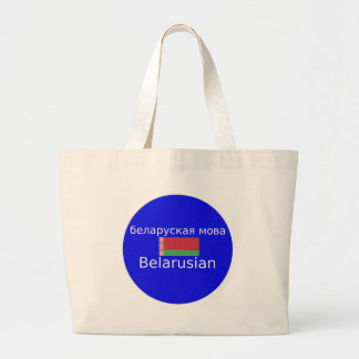 Belarus Flag And Language Design Large Tote Bag