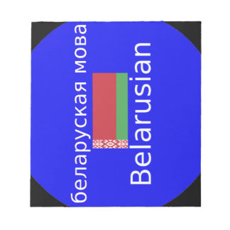 Belarus Flag And Language Design Notepad