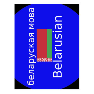 Belarus Flag And Language Design Postcard
