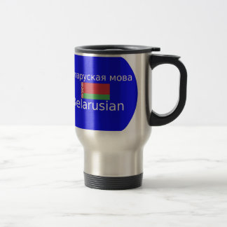 Belarus Flag And Language Design Travel Mug