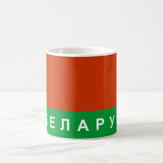 belarus flag country russian cyrillic text name coffee mug
