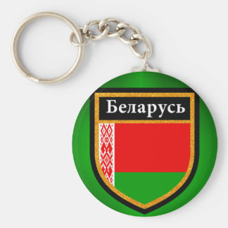 Belarus Flag Key Ring