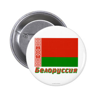 Belarus Flag with name in Russian Pinback Buttons