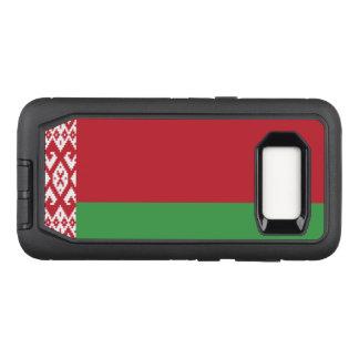 Belarus OtterBox Defender Samsung Galaxy S8 Case
