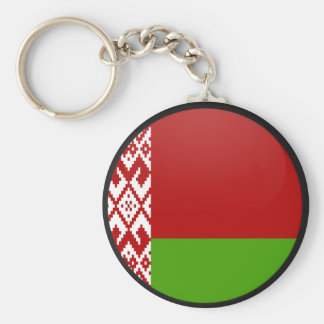 Belarus quality Flag Circle Key Ring