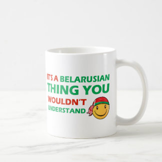 Belarus Smiley Designs Coffee Mug