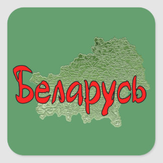 Belarus Square Sticker