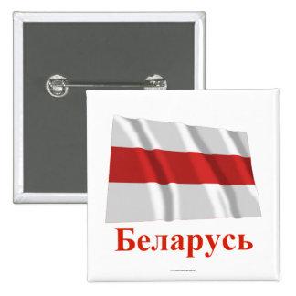 Belarus Traditional Waving Flag Name in Belarusian 15 Cm Square Badge