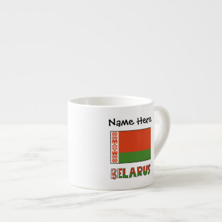 Belarusian Flag and Belarus with Name 2 Espresso Cup