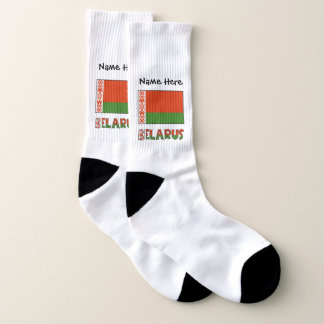 Belarusian Flag and Belarus with Name Socks