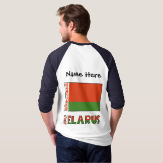 Belarusian Flag and Belarus with Name T-Shirt