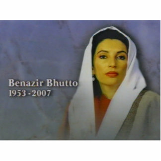 benazir bhutto standing photo sculpture