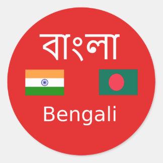 Bengali Language Design Classic Round Sticker