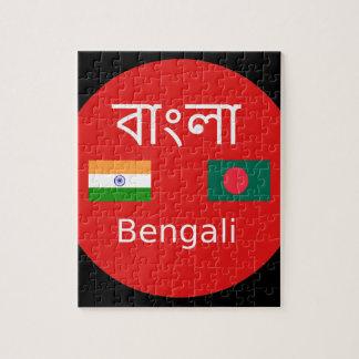 Bengali Language Design Jigsaw Puzzle