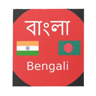 Bengali Language Design Notepad