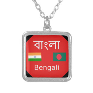 Bengali Language Design Silver Plated Necklace