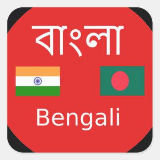Bengali Language Design Square Sticker
