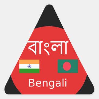 Bengali Language Design Triangle Sticker