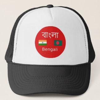 Bengali Language Design Trucker Hat