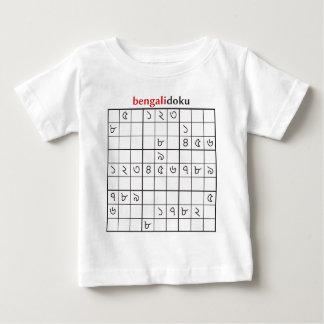 bengalidoku baby T-Shirt