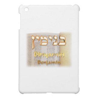 Benjamin in Hebrew iPad Mini Cover