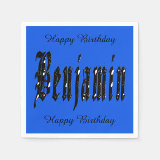 Benjamin, Name Logo, Blue Birthday Party Napkins. Paper Napkin