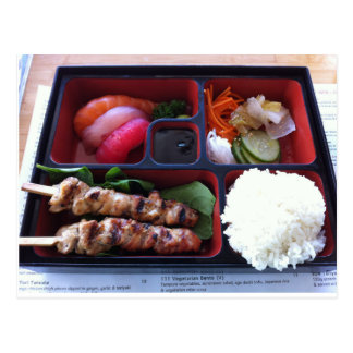Bento Box Sushi Japanese Rice Food Postcard