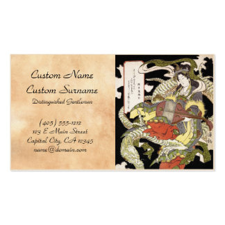 Benzaiten (Goddess of Beauty) Seated on a Dragon Business Card Templates