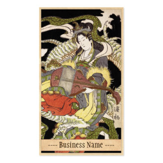 Benzaiten (Goddess of Beauty) Seated on a Dragon Double-Sided Standard Business Cards (Pack Of 100)