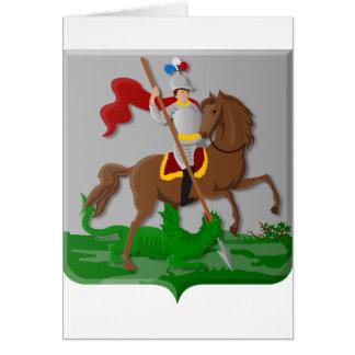 Berkhout Card