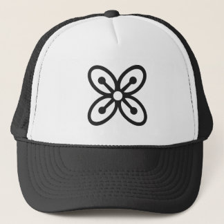 BESE SAKA | Symbol of Affluence, Power, Abundance Trucker Hat