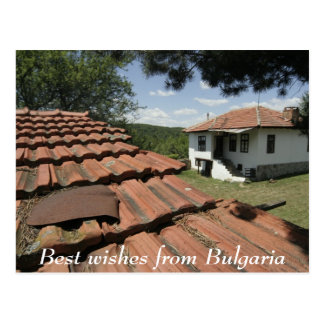 Best wishes from Bulgaria Postcard