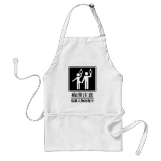 Beware of Perverts - Black and White Adult Apron