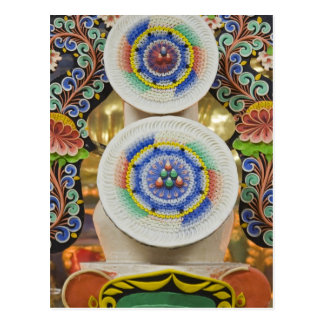 Bhutan. Ceremonial cakes made by monks adorn the Postcard