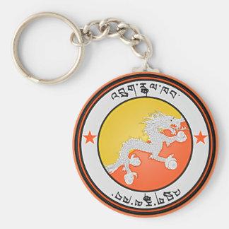 Bhutan  Round Emblem Key Ring