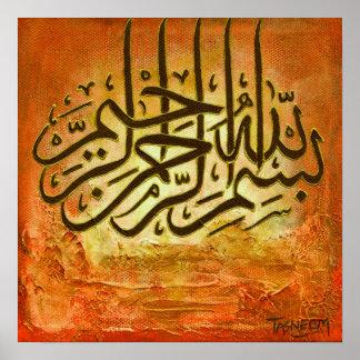 """BIG 16""""x16"""" Bismillah RUSTIC Islamic Art Poster!"""