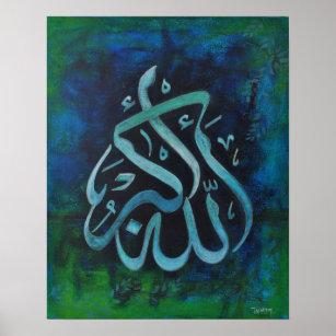 Islamic Posters & Photo Prints | Zazzle AU
