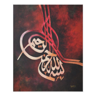 BIG 16x20 Bismillah Red Original Islamic Art Print