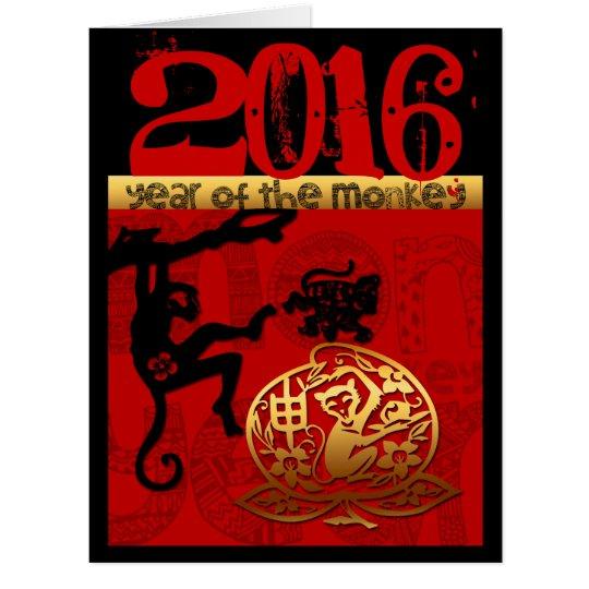Big Card for Monkey Year 2016