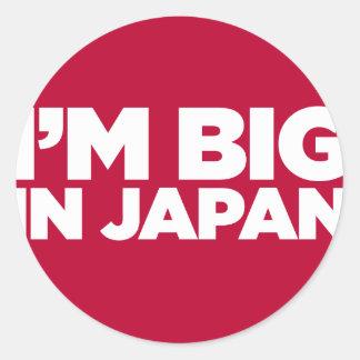 big_in_japan classic round sticker