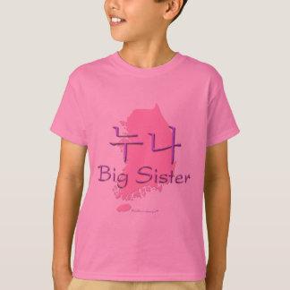 Big Sister (of a Boy) Korea T-Shirt